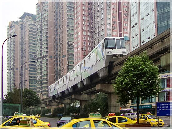 Chongqing Project Image